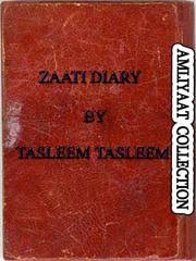 Amliyat Ki Zaati Diary PDF Free Download