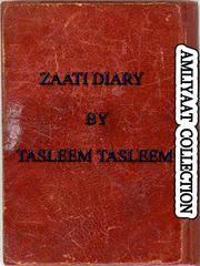 Amliyat Ki Zaati Diary PDF Free Download
