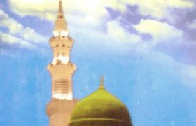 Fazail e Darood Sharif PDF Free Download